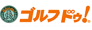 グランバー東京ラスク