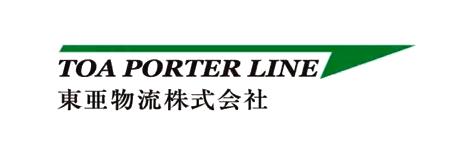 東亜物流株式会社