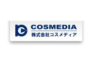 株式会社コスメディア