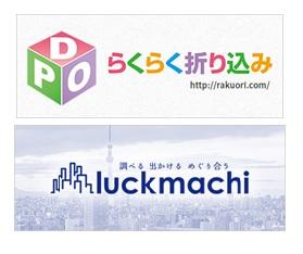 株式会社朝日メディアネットワーク
