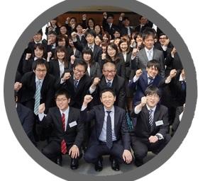 南富士株式会社