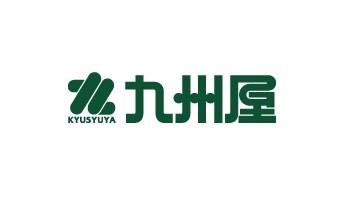 株式会社九州屋